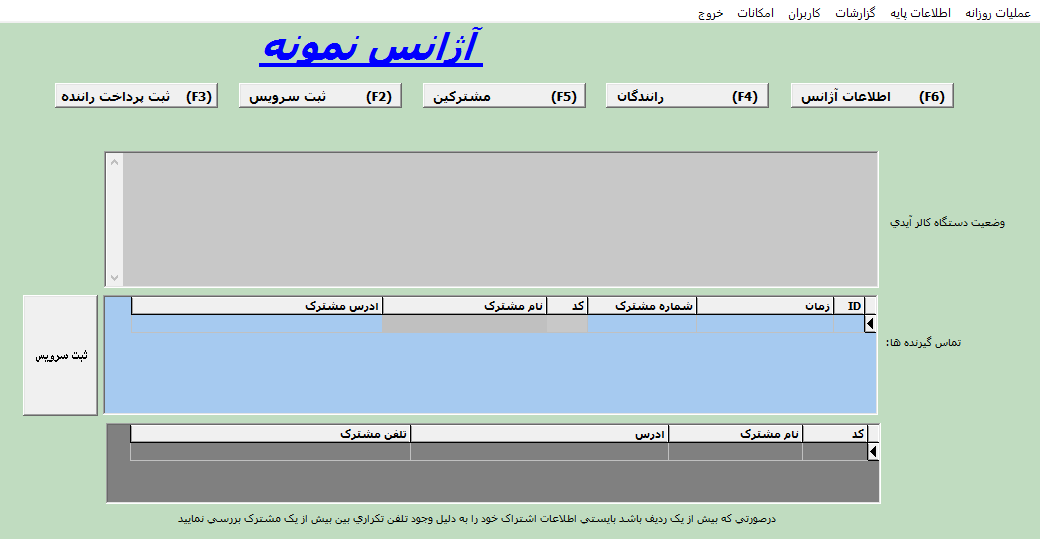 Screenshot_25